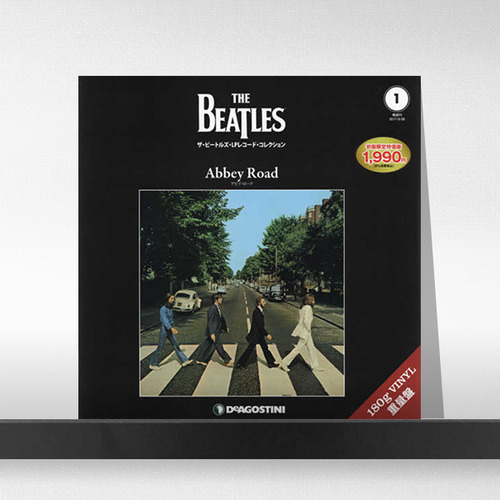 [Beatles Collection 1] The Beatles  ‎– Abbey Road LP + 북클릿 (Jap Ver.)