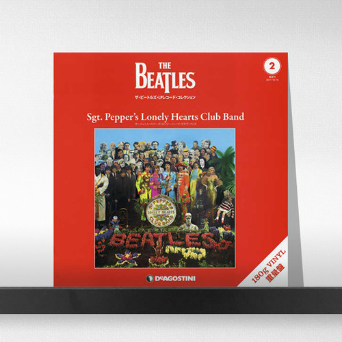 [Beatles Collection 2] The Beatles  ‎– Sgt. Pepper's Lonely Hearts Club Band LP + 북클릿(Jap Ver.)