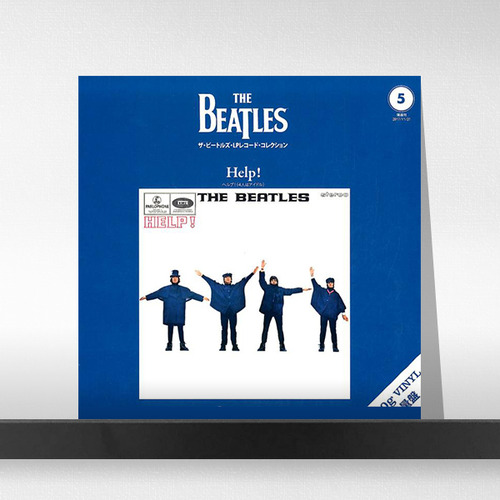 [Beatles Collection 5] The Beatles  ‎– Help! LP + 북클릿(Jap Ver.)