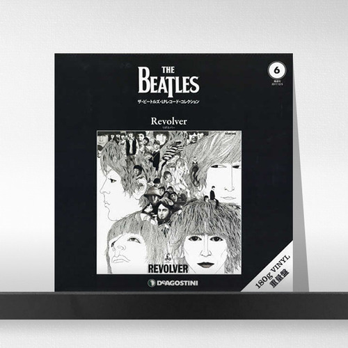 [Beatles Collection 6] The Beatles  ‎– Revolver LP + 북클릿(Jap Ver.)