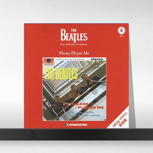 [Beatles Collection 8] The Beatles  ‎– Please Please Me LP + 북클릿(Jap Ver.)