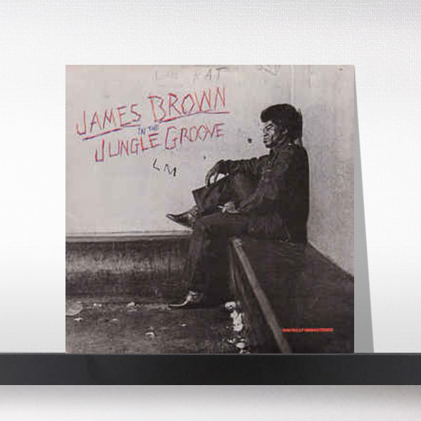 James Brown - In the Jungle Groove[2LP]