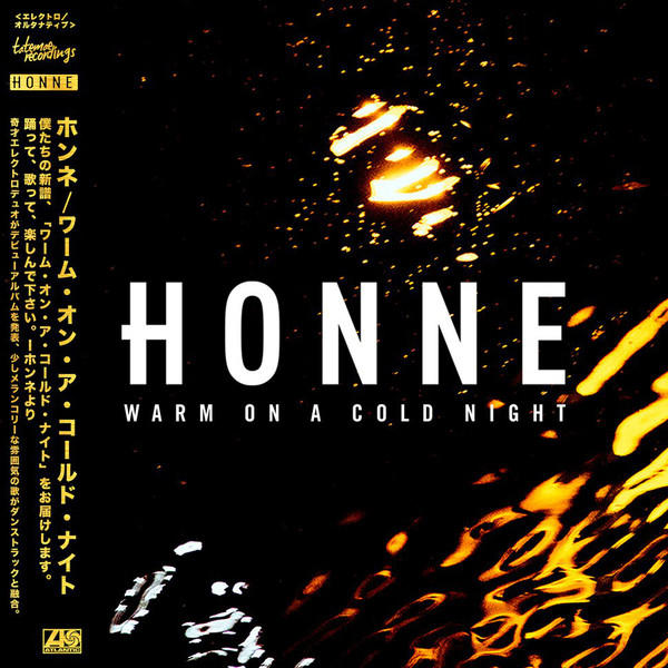 Honne(혼네)  ‎– Warm on a Cold Night [Gold Vinyl]