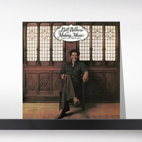 Bill Withers(빌 워터스) - Making Music[LP]